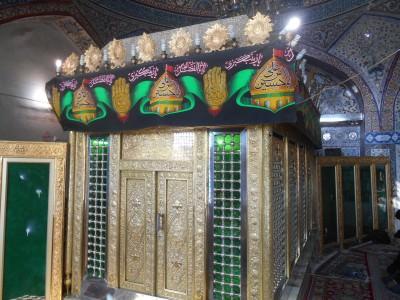 hakimeh khatoon shrine shahr e kord