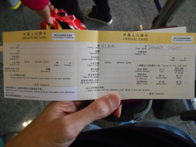china visa arrival card