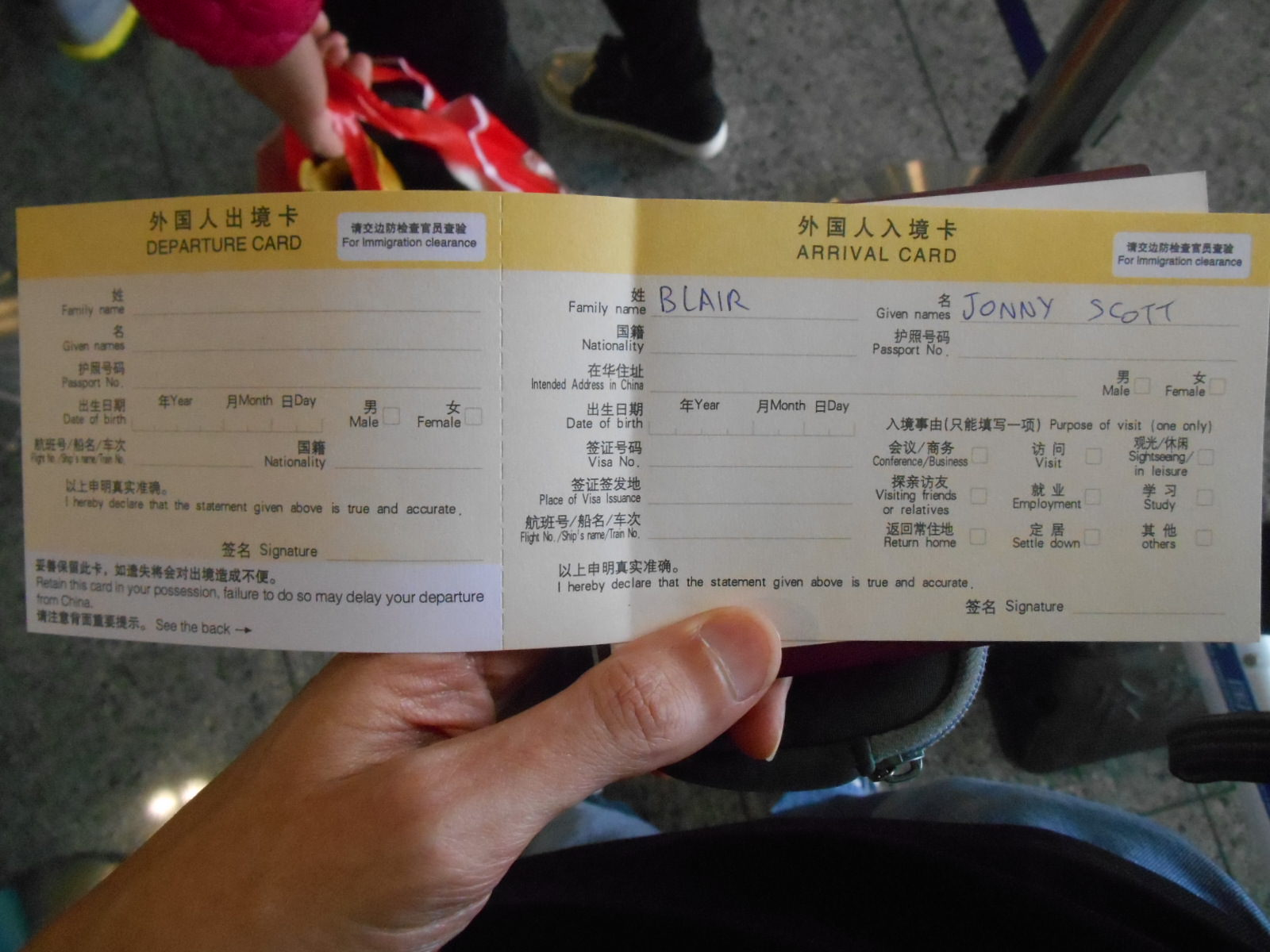 World Borders How To Get From Lok Ma Chau To Shenzhen Hong Kong To