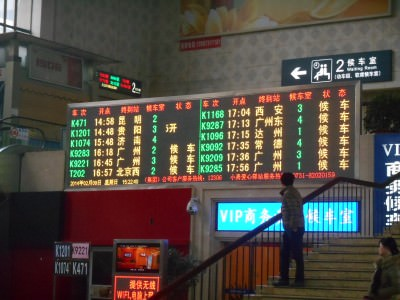 changsha train station