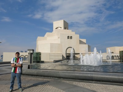 doha qatar museum of islamic art