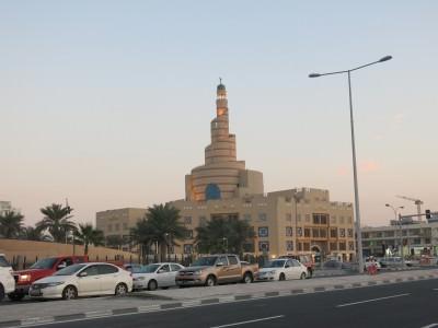 doha qatar islamic building