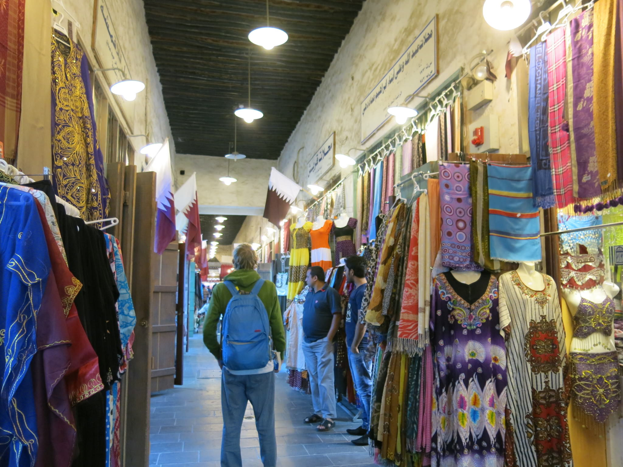 Top 5 things to see and do in Doha, Qatar (in One Day)