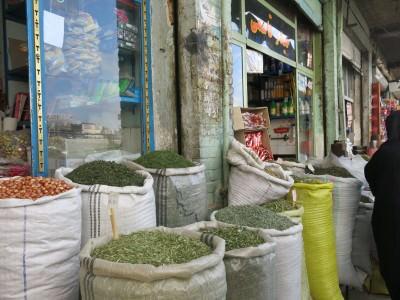 shops in shahr e kord