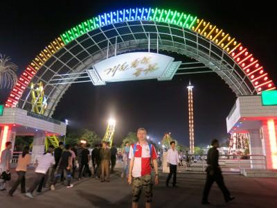 amusements arcade pyongyang