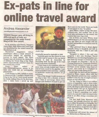 wanderlust prize top bloggers
