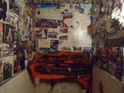 toilet photo georgia