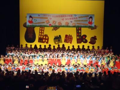 chongqing graduation
