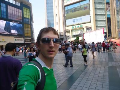 cbd foreign chongqing