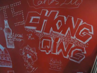 chongqing backpacker