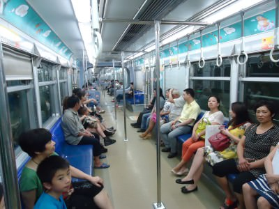 china chongqing metro