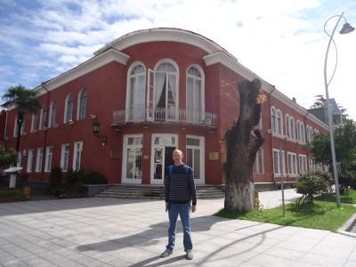 batumi library