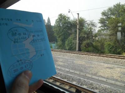 north korea leaving