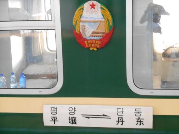 pyongyang dandong train