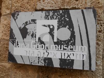 museum israel