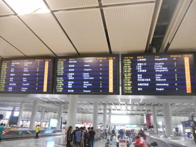 hong kong international airport cheap