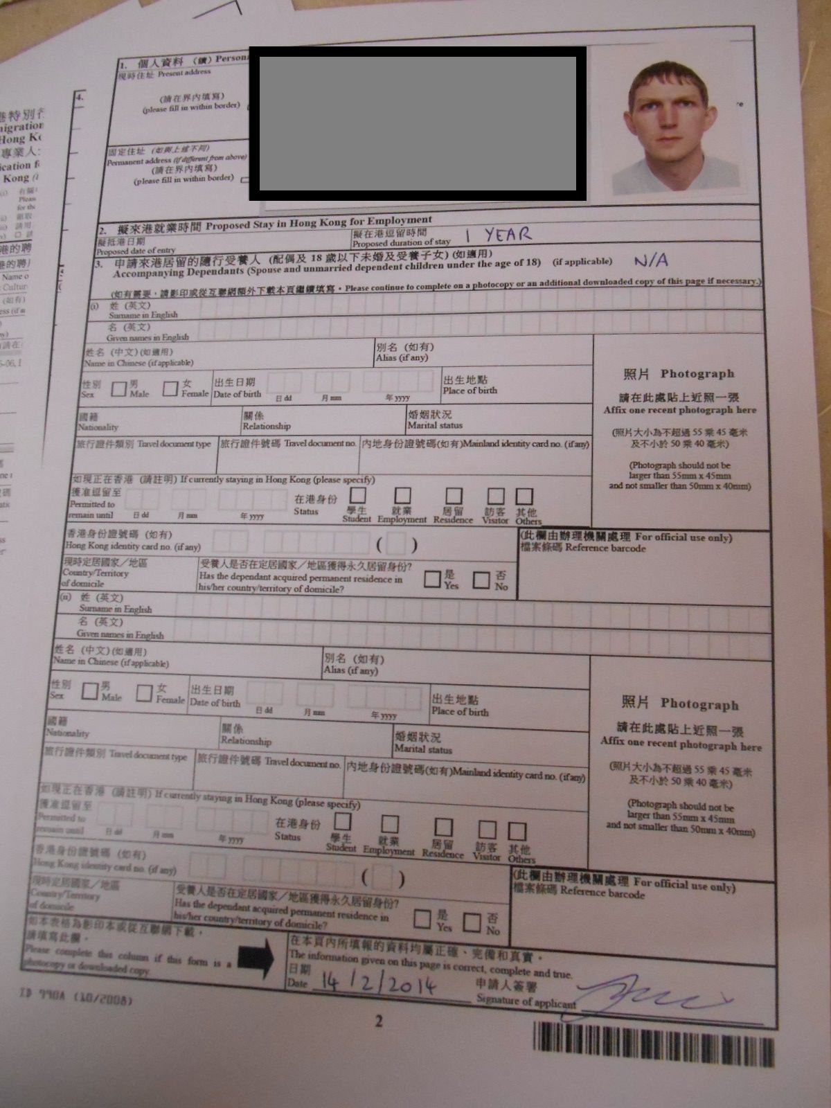 How to Get a Hong Kong Working Visa Job Card Renewal Form on job card size, name card form, employment application form, time card form, business card form, planning form, bin card form, insurance card form,
