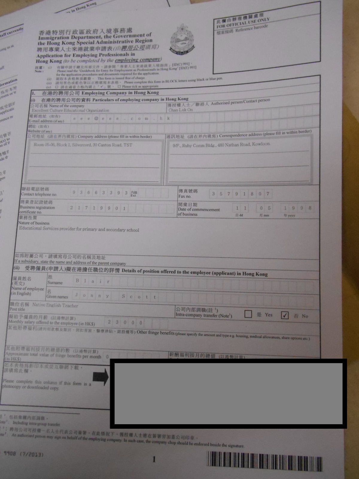 How To Get A Hong Kong Working Visa