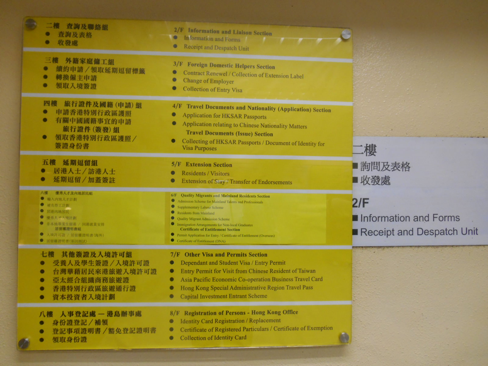 Immigration Tower Wan Chai Hong Kong