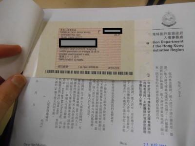 My Working Visa for Hong Kong.