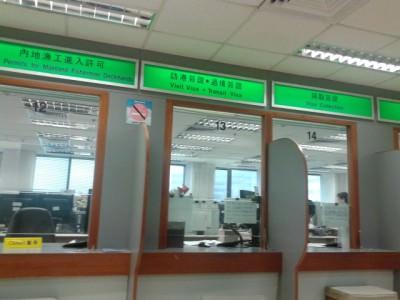 hk working visa