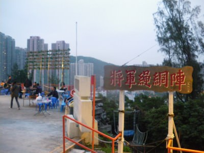 lions lodge barbecue tseung kwan o