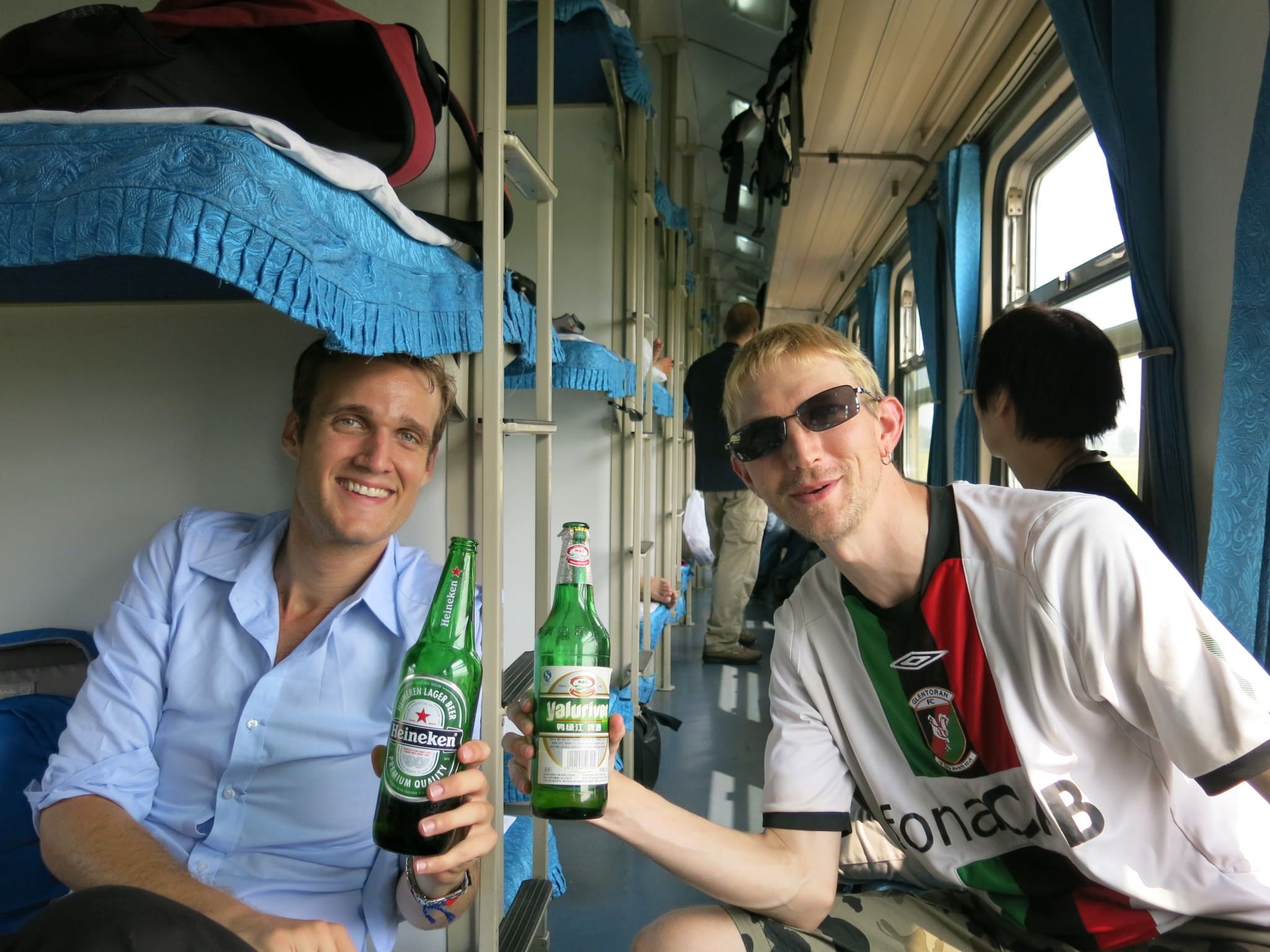 World Borders: How to get from Pyongyang to Dandong by train, North