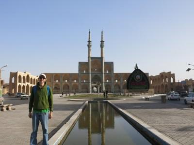 chakmaq complex iran