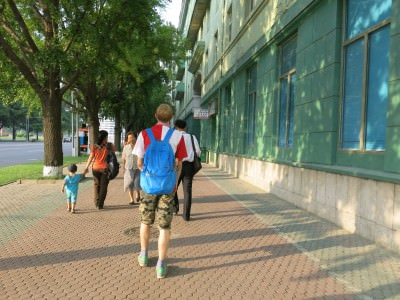 One of 99 things to do in Pyongyang - go backpacking.