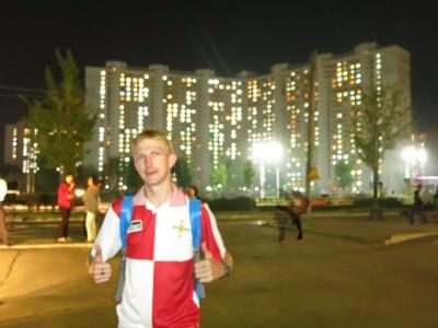 backpacking in pyongyang