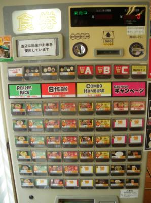 tokyo japan vendors