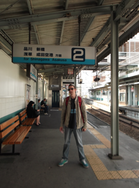 backpacking tokyo