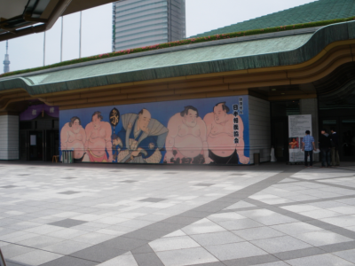 At the Sumo Wrestling Museum in Tokyo.