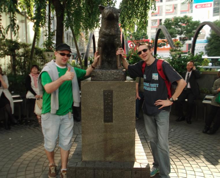dog statue tokyo