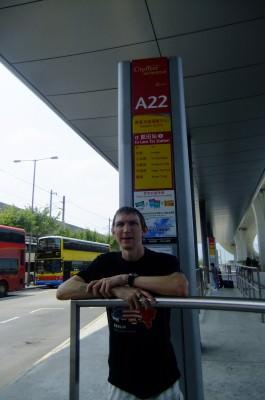 HK airport bus