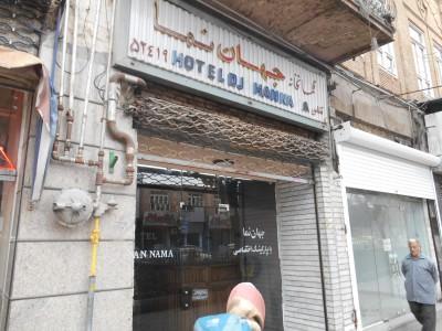 tabriz hostels iran