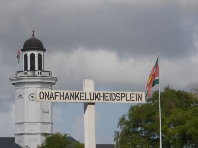 independence square paramaribo