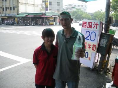 shinying 2009 taiwan
