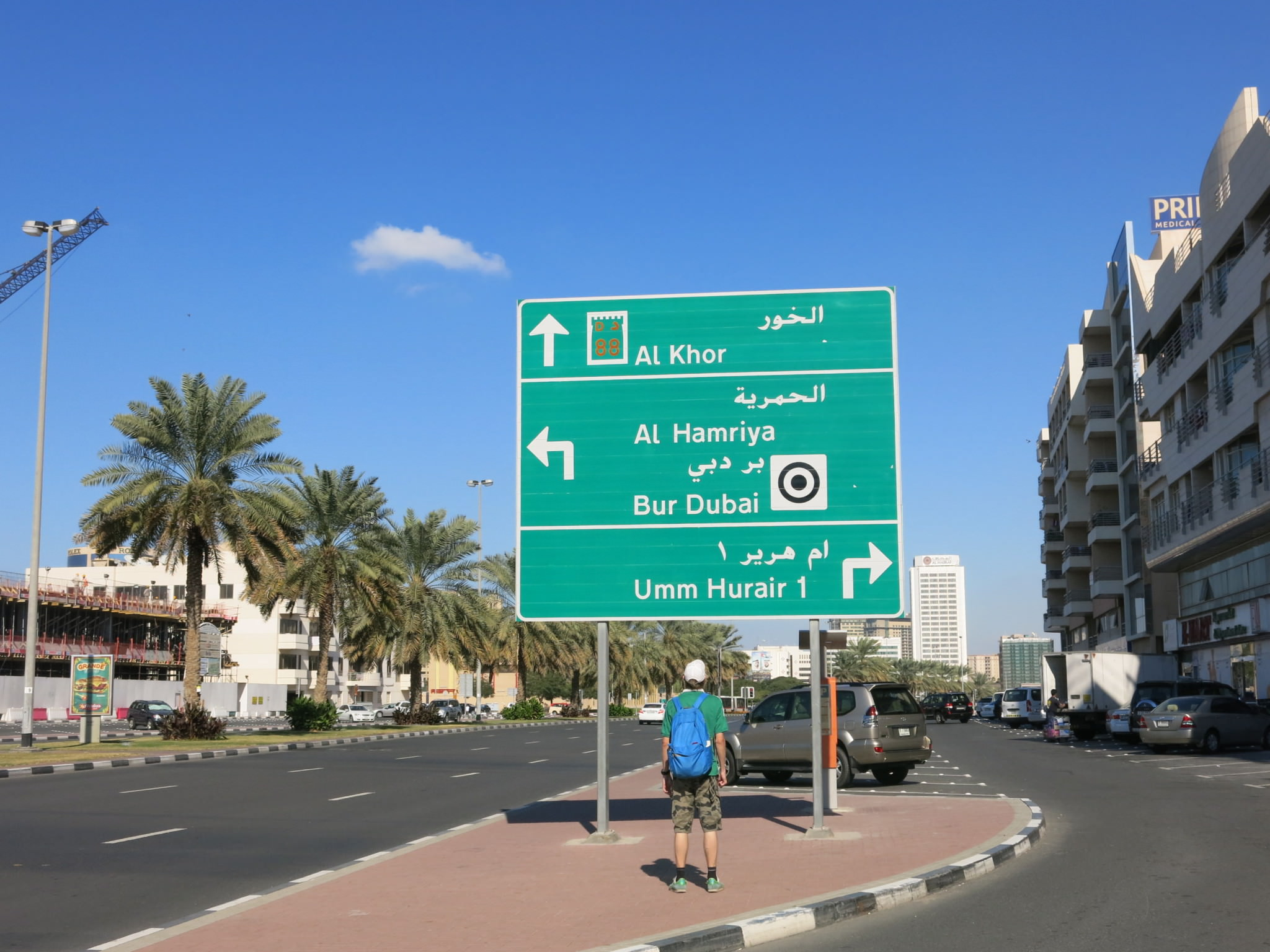 backpacking in dubai for FREE