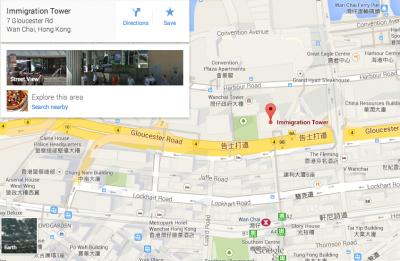 wan chai hong kong immigration tower