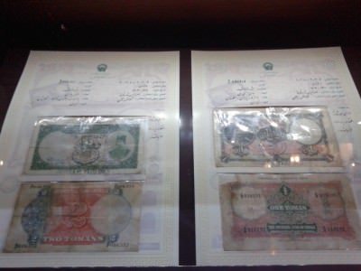 Banknotes in the museum