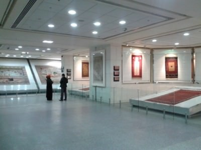 Inside the Carpet Museum, Mashhad.