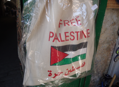 A free Palestine T-Shirt in Hebron