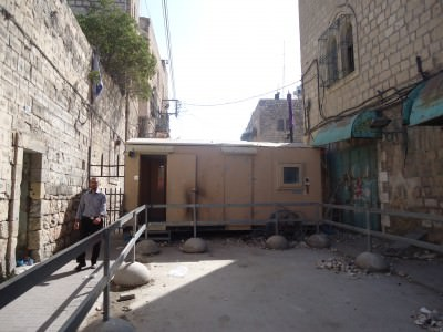 """This hut actually marks the """"border"""" once you pass it you have left Israel and are now in Palestine - H1."""