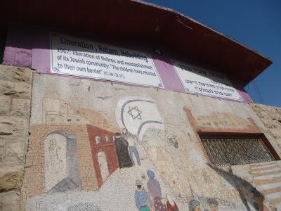 Wall mural in Hebron, Israel/Palestine