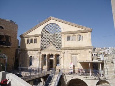 Jewish museum n Hebron