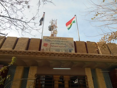 iraq post office
