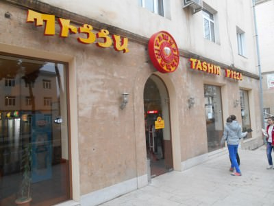 tashir pizza stepanakert