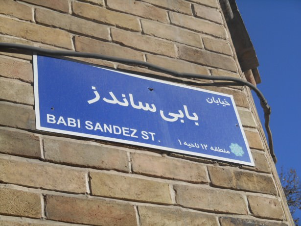 Backpacking in Iran: My Visit to Bobby Sands Street in Tehran