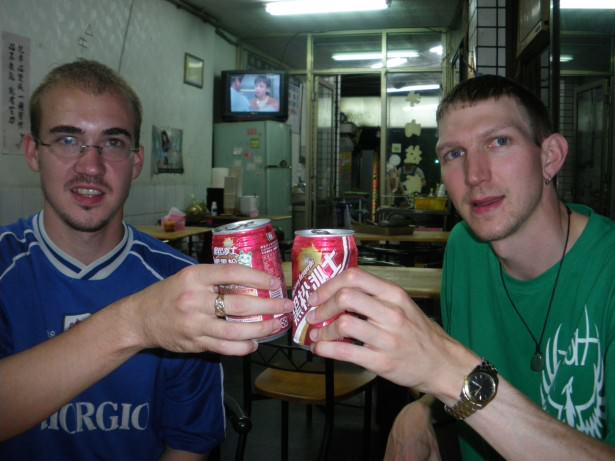 Millwall Neil and I whackpacking in Taiwan